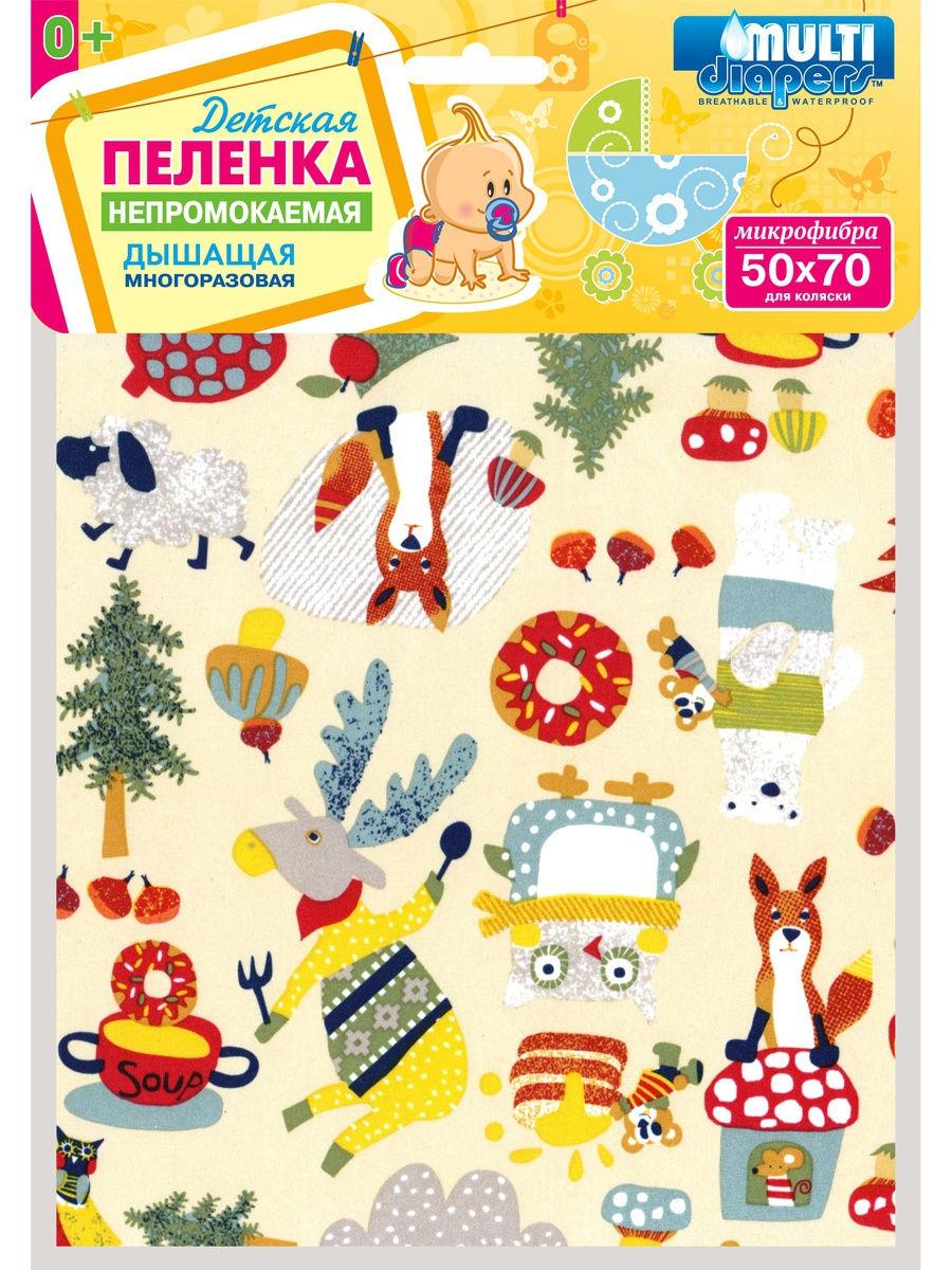 Купить Пеленка Multi Diapers непромокаемая, для коляски, с рисунком, 50х70 см, Лисы, Multi-diapers,