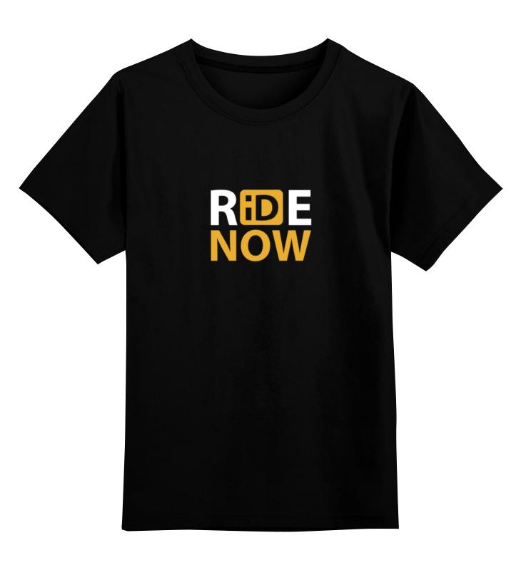 Детская футболка классическая Printio Ride-now для любителей активных видов спорта, р. 164