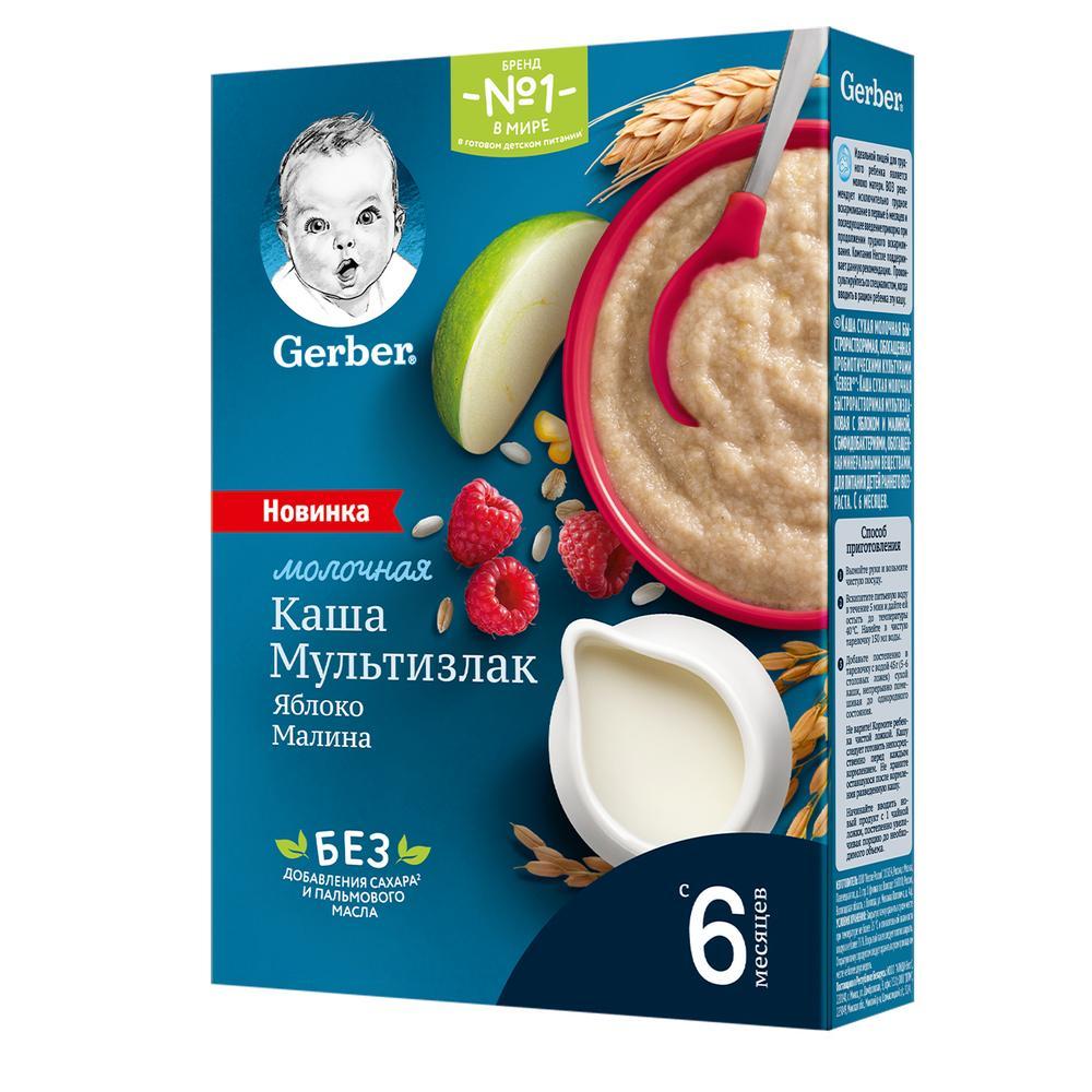 Каша Gerber молочная мультизлаковая с яблоком и малиной, с 6 мес, 180г