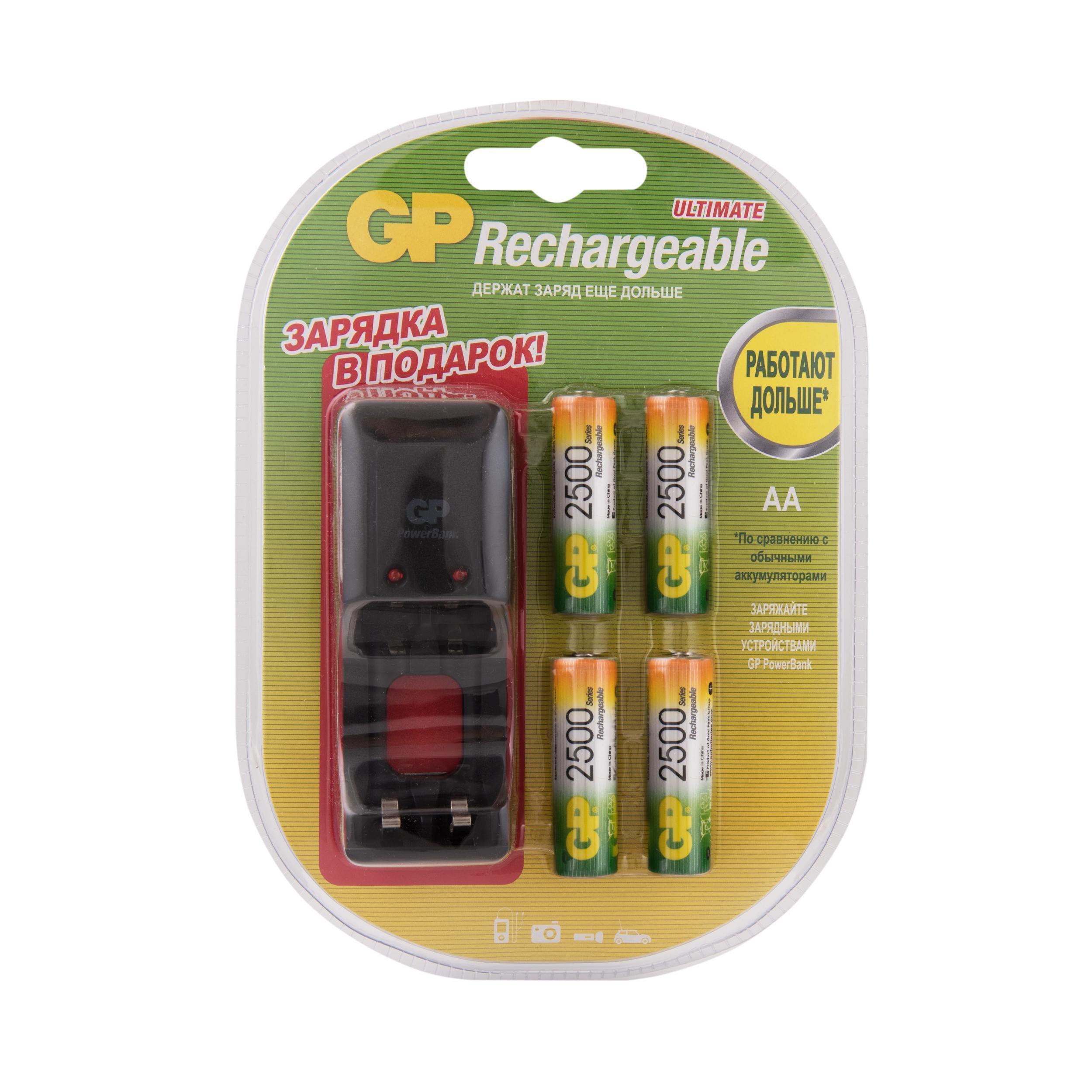 Зарядное устройство GP PB330 + аккумуляторы