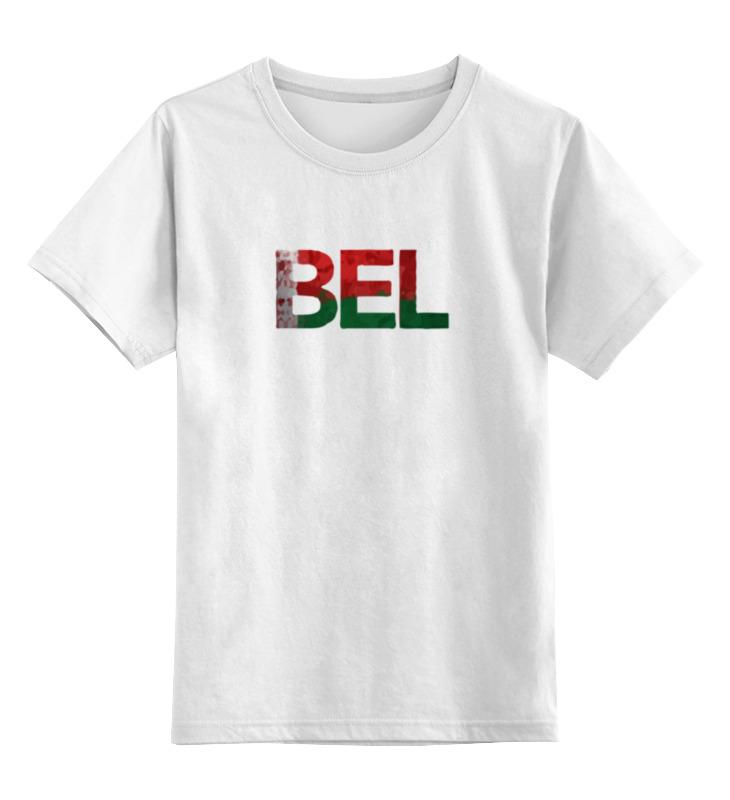 Детская футболка Printio Беларусь цв.белый р.128 0000003509401 по цене 890