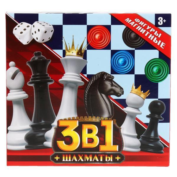 Купить Шахматы магнитные, 3в1 (шахматы + 2 наст.игры) 16*15*3см Играем вместе, Играем Вместе,