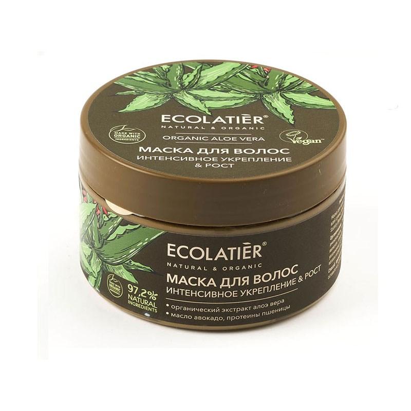 Купить Маска для волос Ecolatier GREEN Интенсивное укрепление & Рост ORGANIC ALOE VERA, 250 мл, Маска для волос Интенсивное укрепление & Рост Серия ORGANIC ALOE VERA