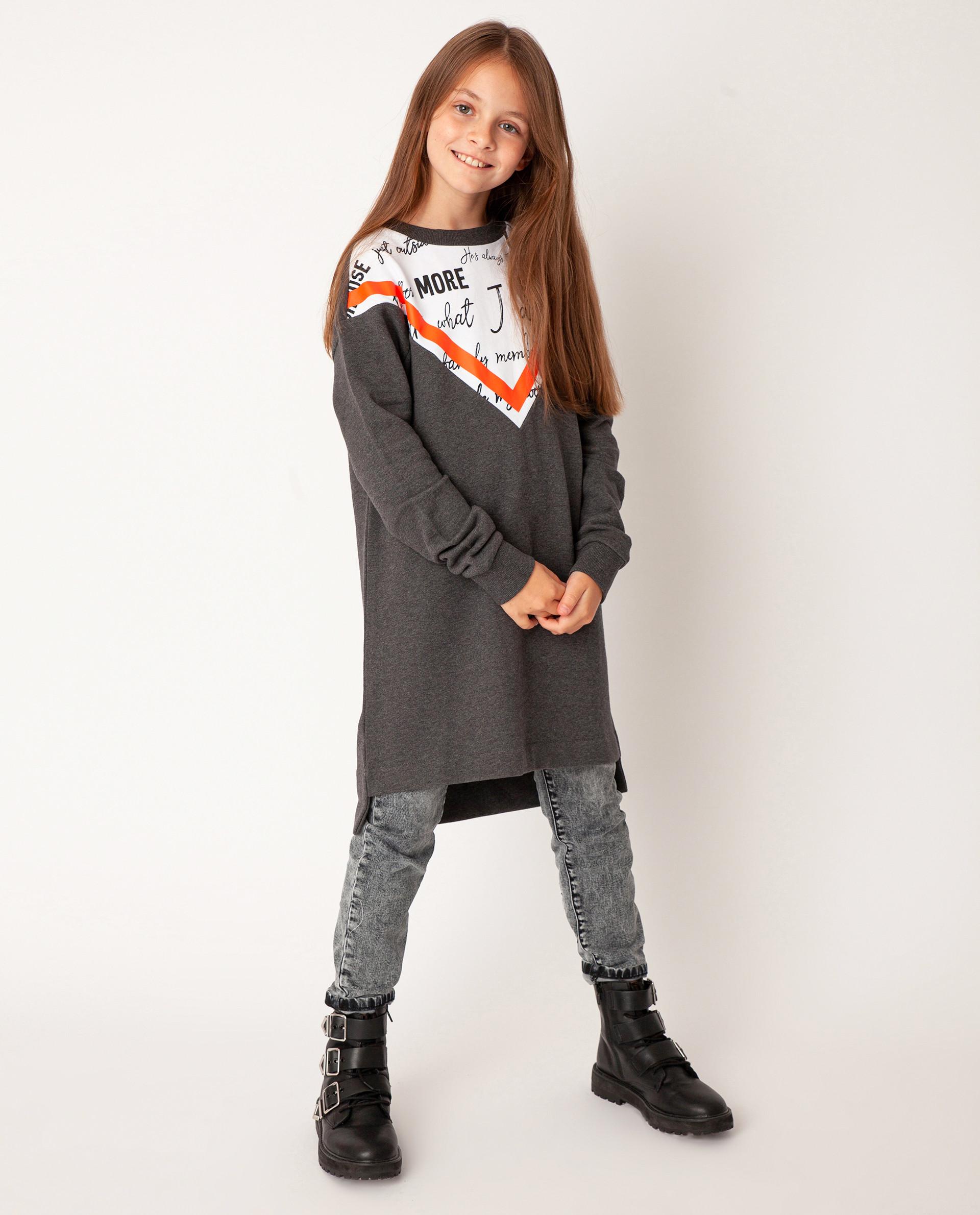 Купить Серое платье Gulliver 22008GJC5005, размер 146,