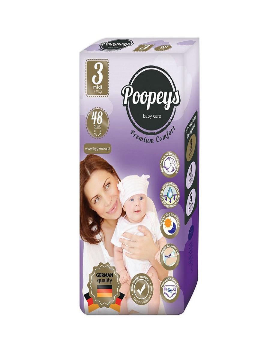 Подгузники детские Poopeys Midi 4-9 кг, 48 шт.