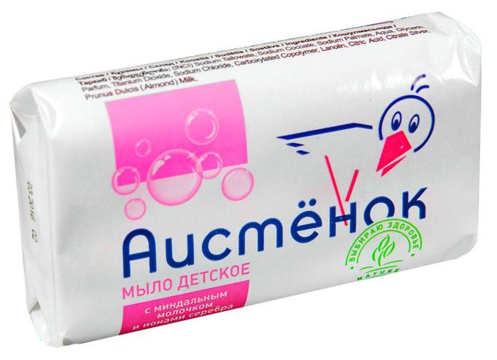 Купить АИСТЕНОК, Мыло туалетное детское Аист с миндальным молочком и ионами серебра,
