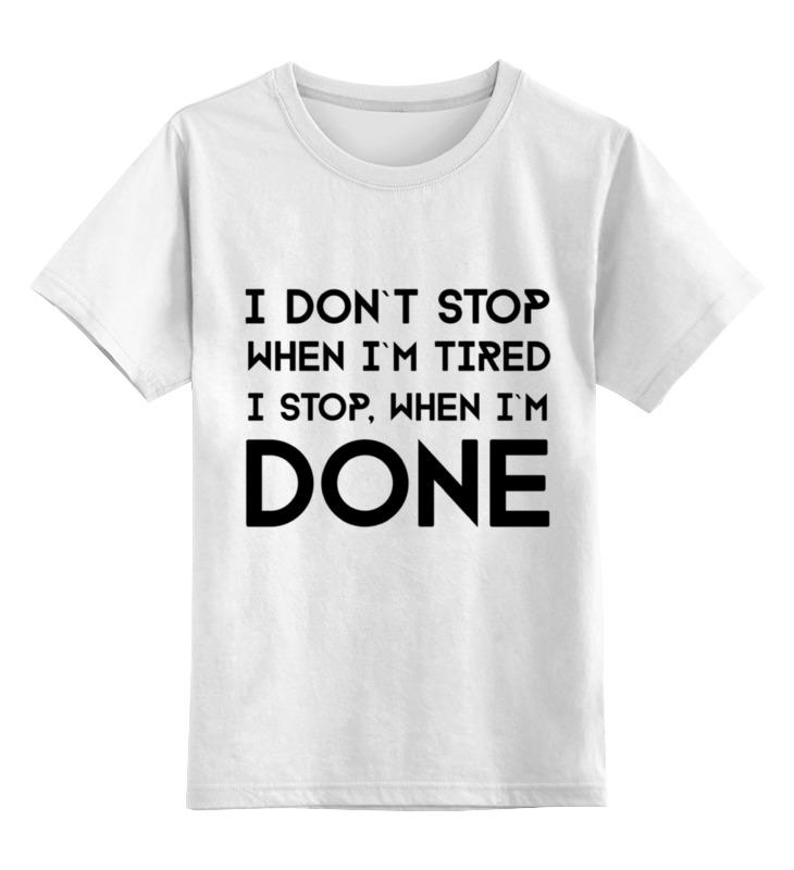 Купить 0000000693378, Детская футболка классическая Printio I don`t stop, р. 128,