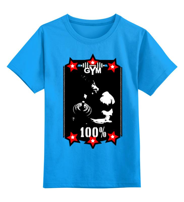 Купить 0000000697702, Детская футболка классическая Printio Gym 100%, р. 128,