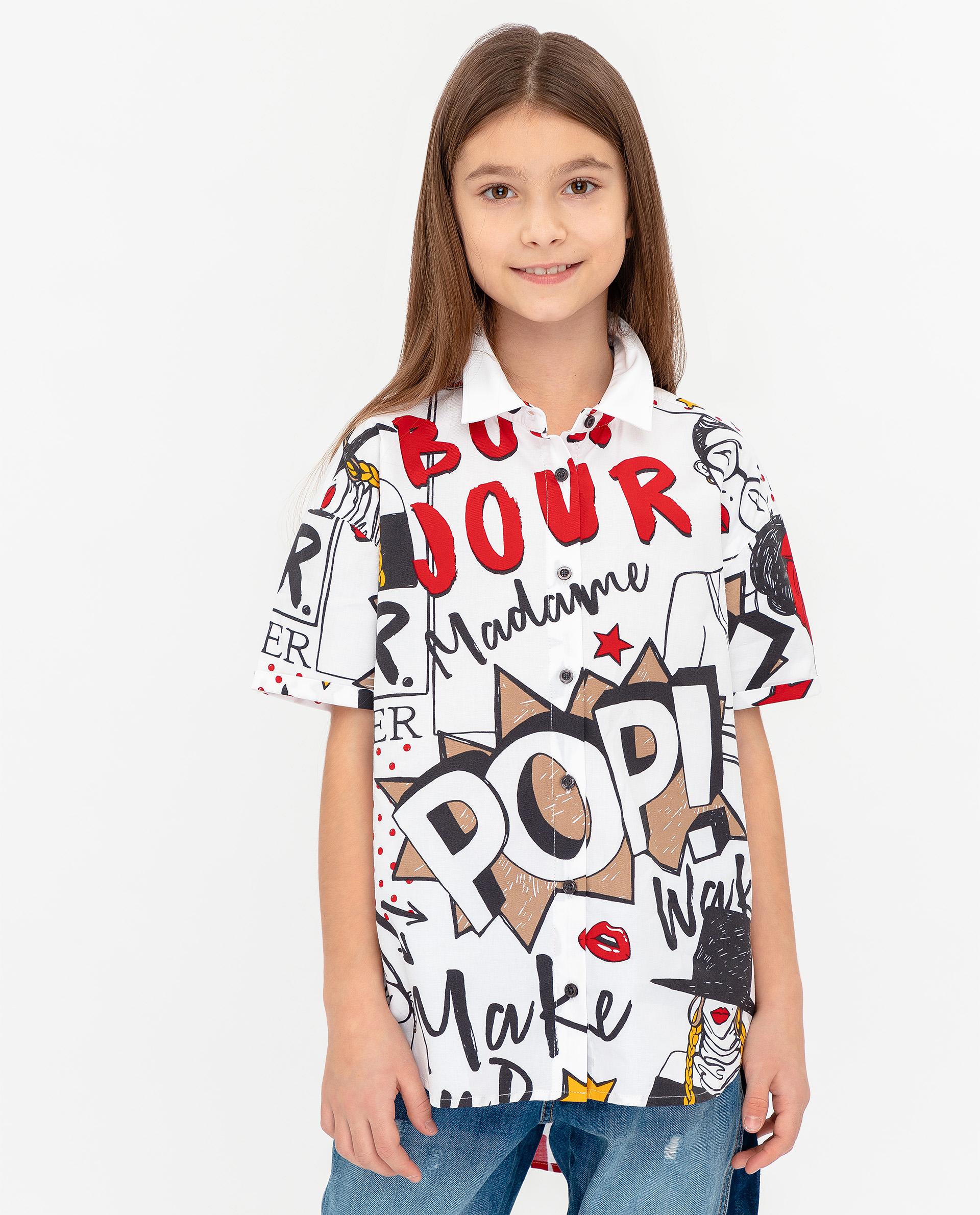 Купить 12008GJC2204, Рубашка для девочек Gulliver, цв. белый, р.140,