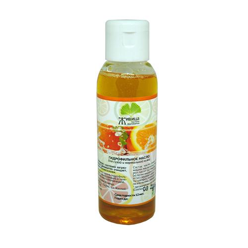 Масло гидрофильное для нормальной и сухой кожи