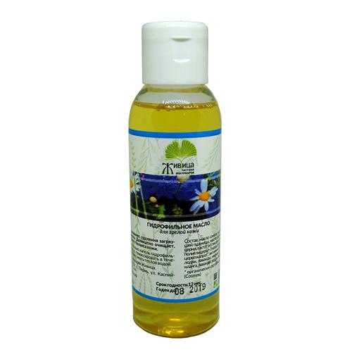 Масло гидрофильное для зрелой кожи Живица