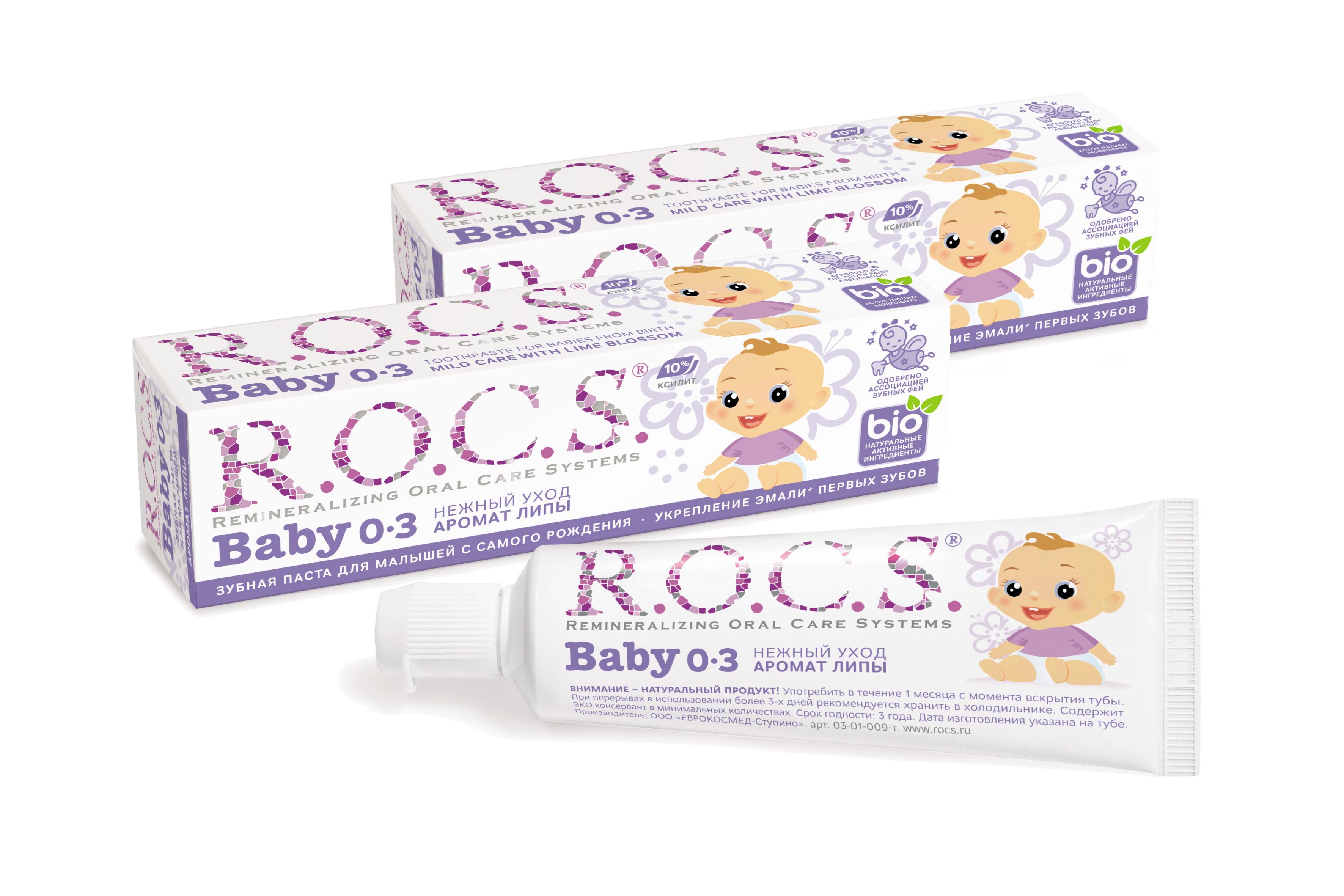 Купить Зубная паста для малышей ROCS BABY АРОМАТ ЛИПЫ, 45 гр (в наборе 2 штуки), R.O.C.S.