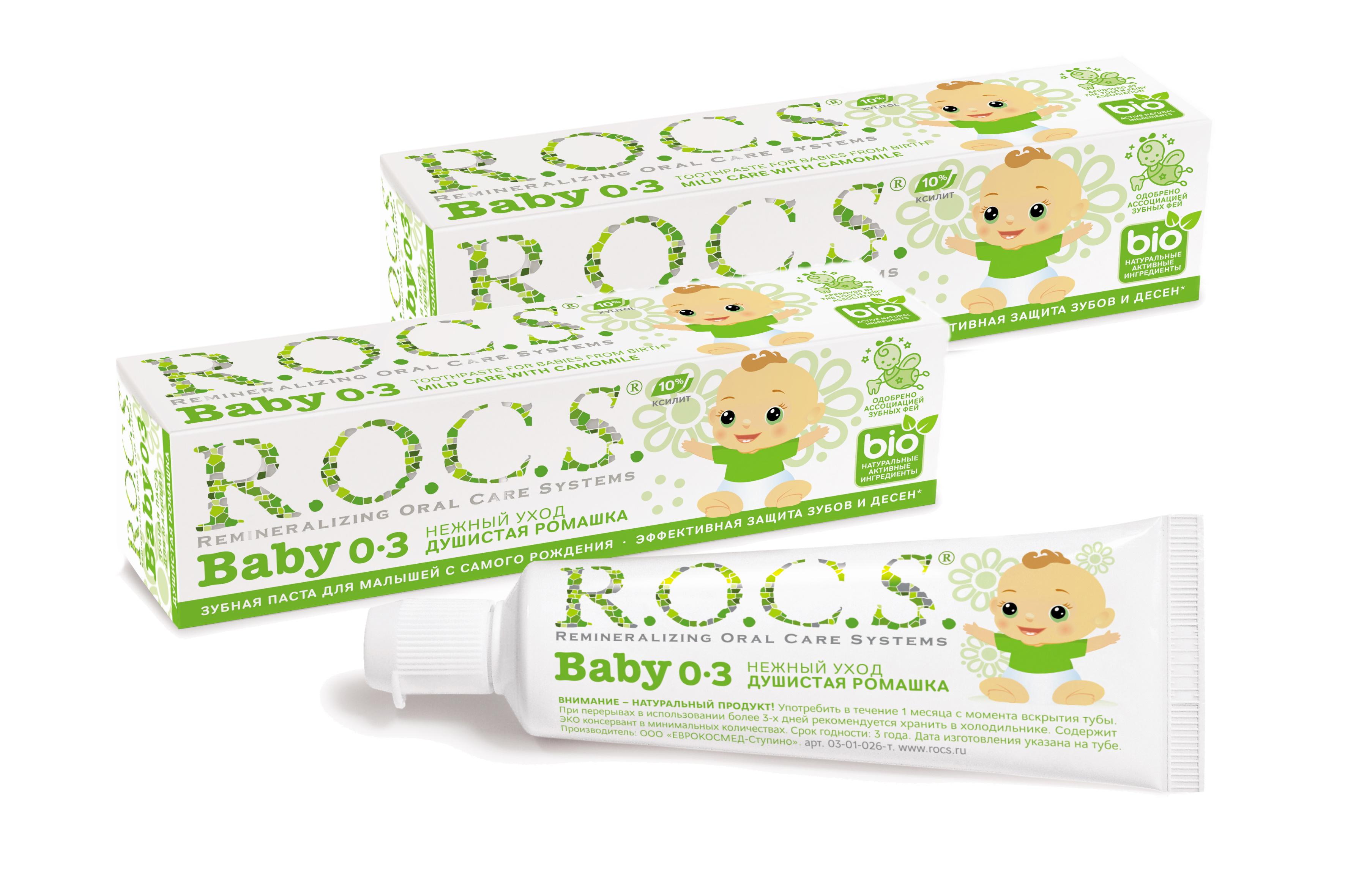 Купить Зубная паста для малышей ROCS BABY ДУШИСТАЯ РОМАШКА, 45 гр (в наборе 2 штуки), R.O.C.S.