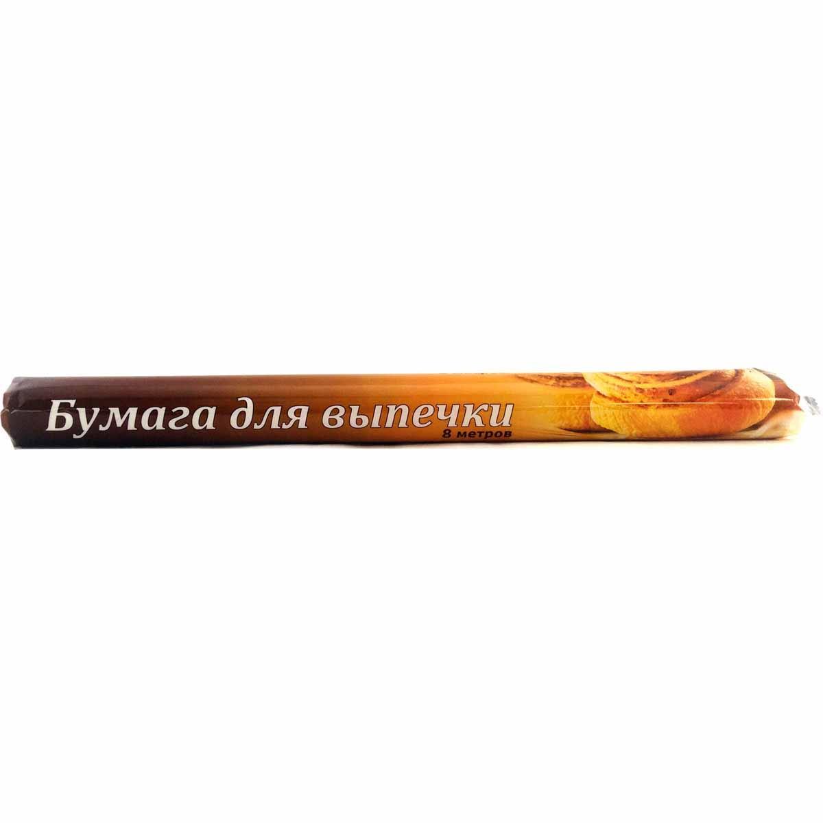 Бумага для выпечки Саянская 8мх38см