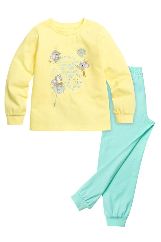 Пижама детская Pelican, цв. желтый р.98