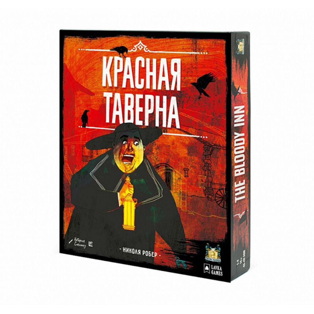Купить Настольная игра Красная таверна, Lavka Games,