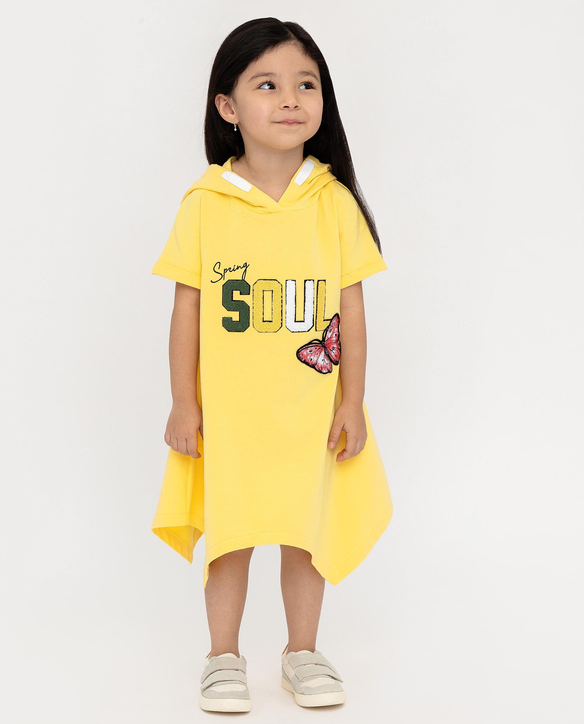 Купить 12002GMC5004, Платье для девочек Gulliver, цв. желтый, р.104,
