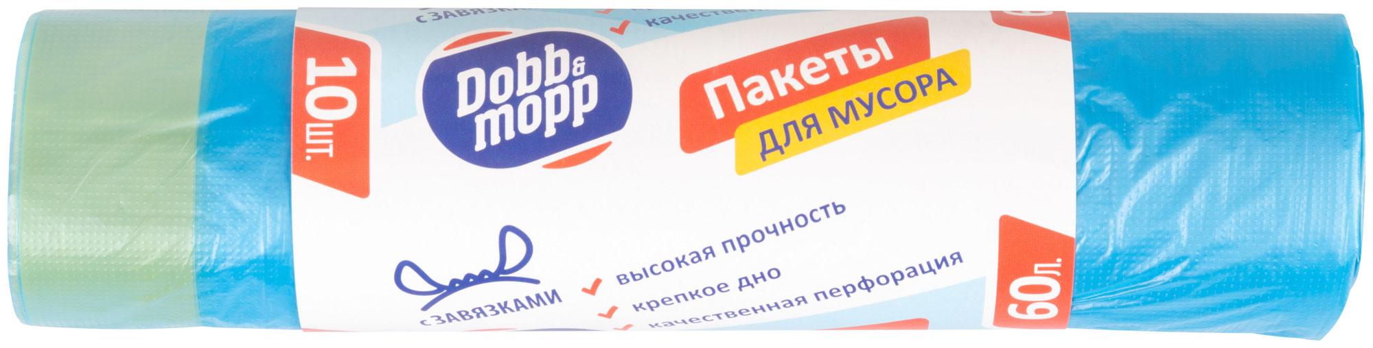 Пакеты Dobb & Mopp для мусора