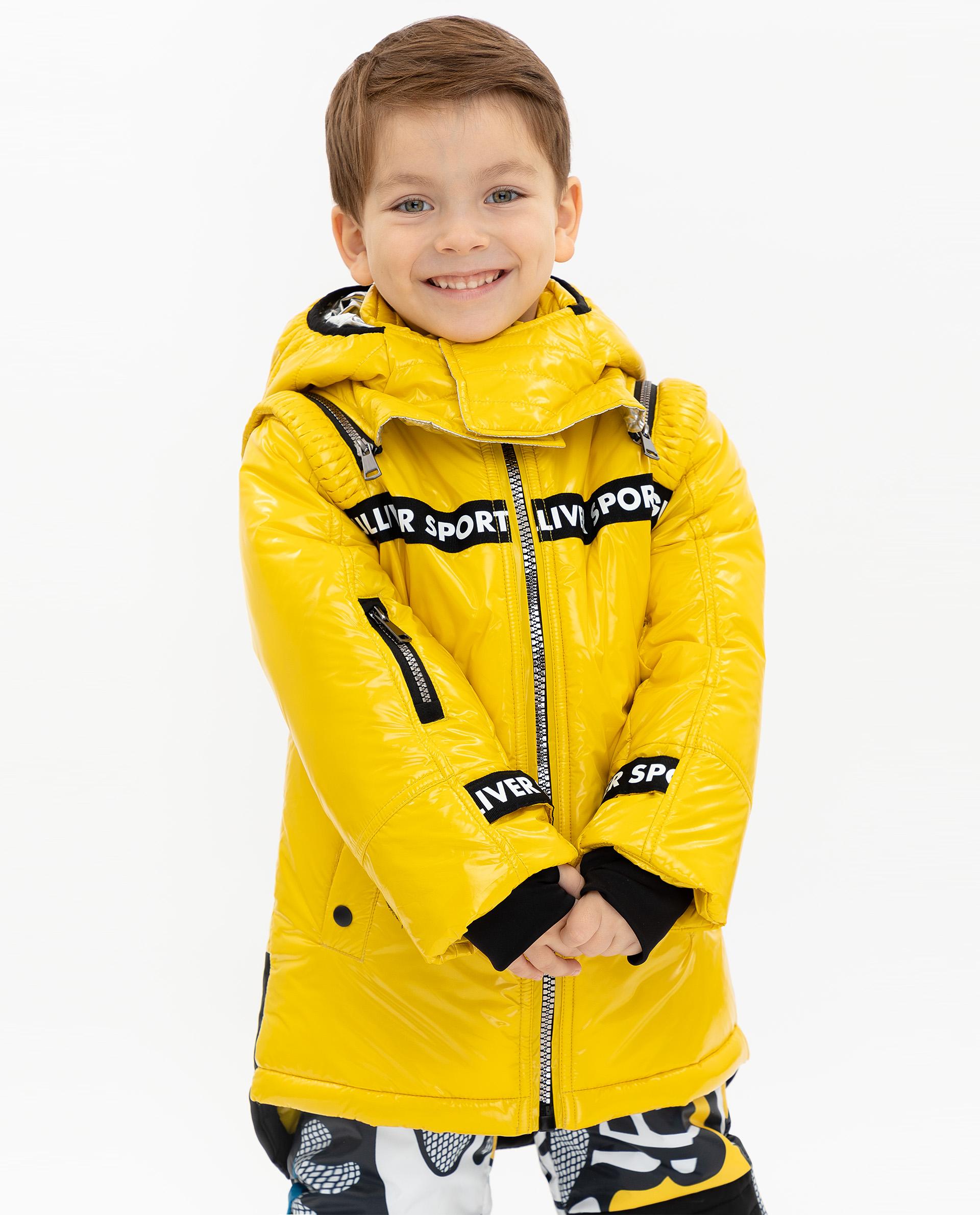 Купить 219FBC4104, Куртка для мальчиков Gulliver, цв. желтый, р.140,