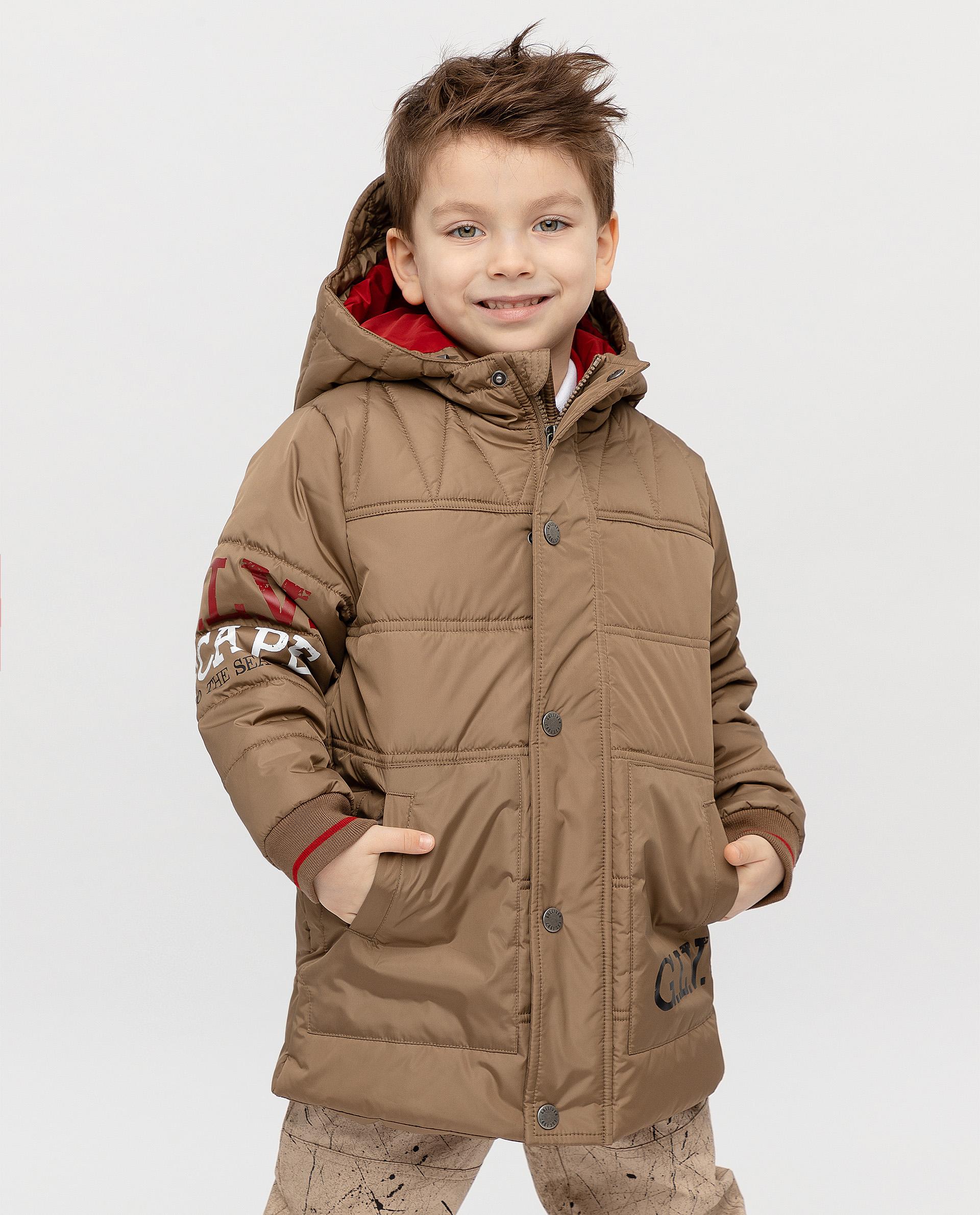 12005BMC4103, Куртка для мальчиков Gulliver, цв. бежевый, р.98,  - купить со скидкой