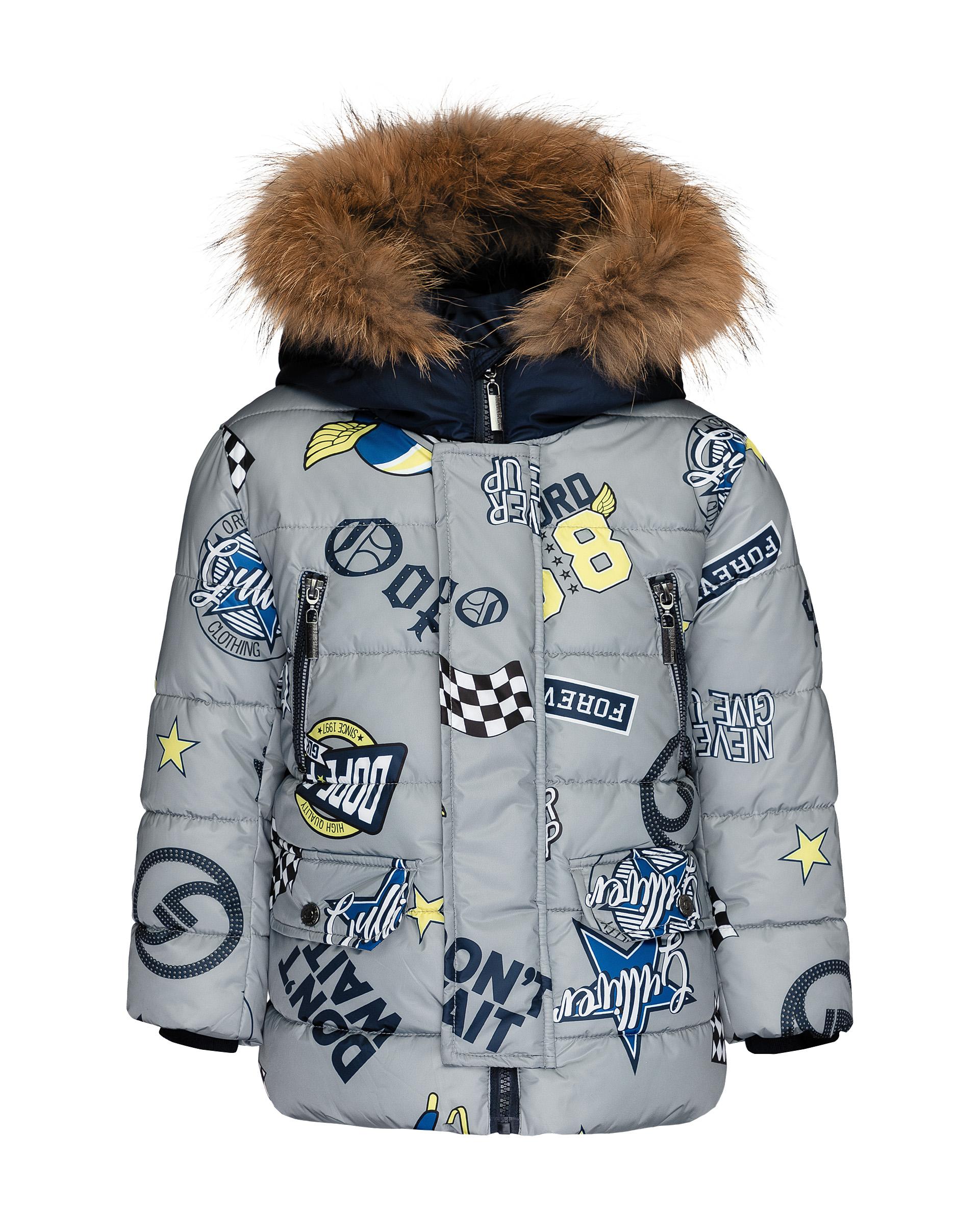Купить 21906BMC4501, Пальто для мальчиков Gulliver, цв. серый, р.98, Детские пальто для мальчиков