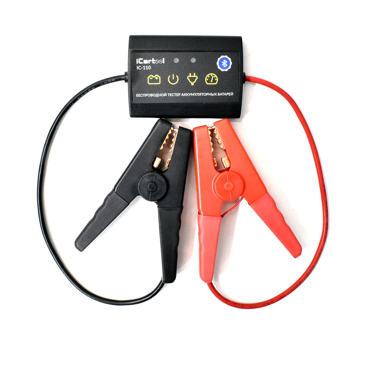 Bluetooth тестер аккумуляторных батарей (АКБ) 12V