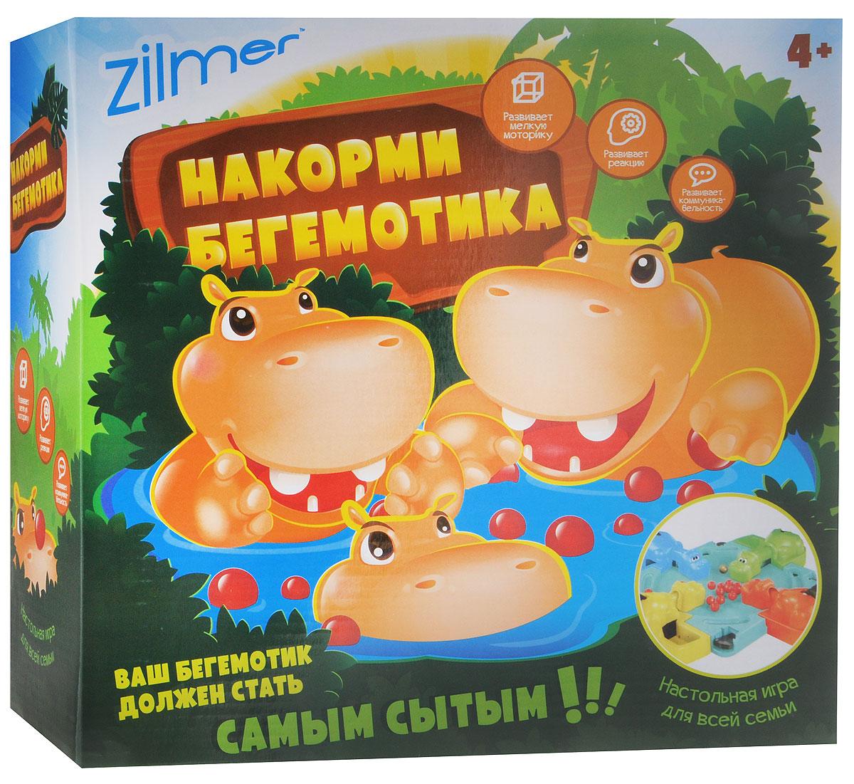 Купить Настольная игра для детей и всей семьи Zilmer Накорми бегемотика,