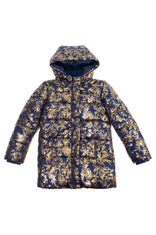 Куртка детская PlayToday, цв. синий, р-р 110 Play Today 382152
