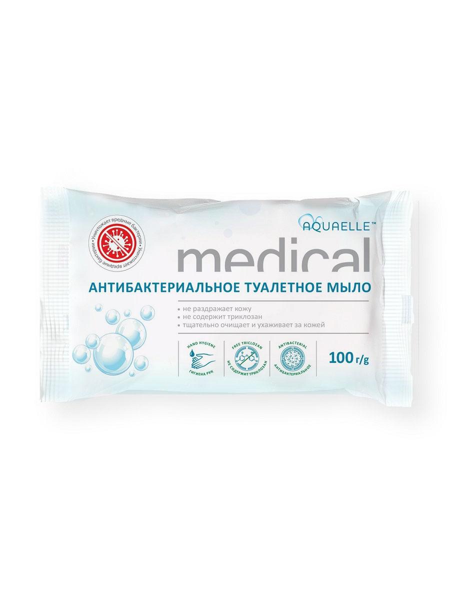 Купить Антибактериальное мыло AQUAELLE Medical туалетное мыло марки 70203 EXTRA 100 гр.