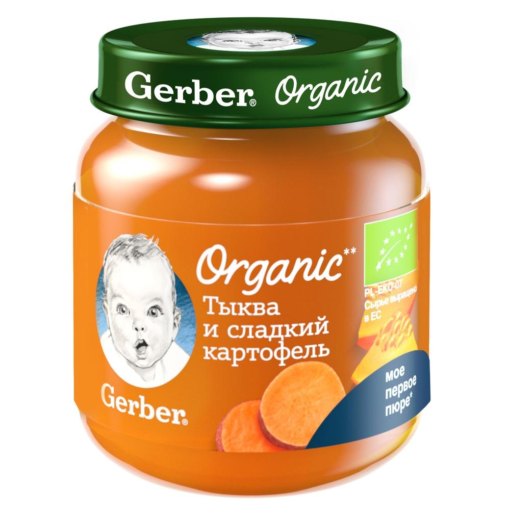 Пюре овощное Gerber Organic Тыква, картофель