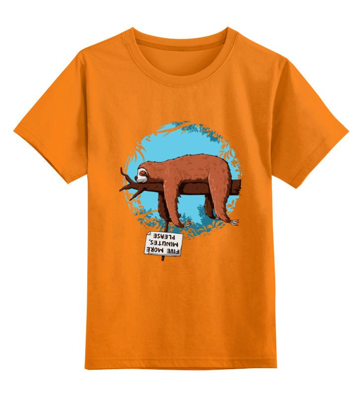 Купить 0000003512153, Детская футболка Printio Ленивец цв.оранжевый р.152,