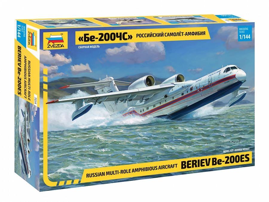 Купить Шерман М4А2 БЕ-200 МЧС Российский самолет-амфибия Сборная модель 1/144 Звезда 7034 средний танк сборная модель 1/35 Звезда 3702, Модели для сборки Звезда БЕ-200 МЧС Российский самолет-амфибия 1/144 7034, ZVEZDA,