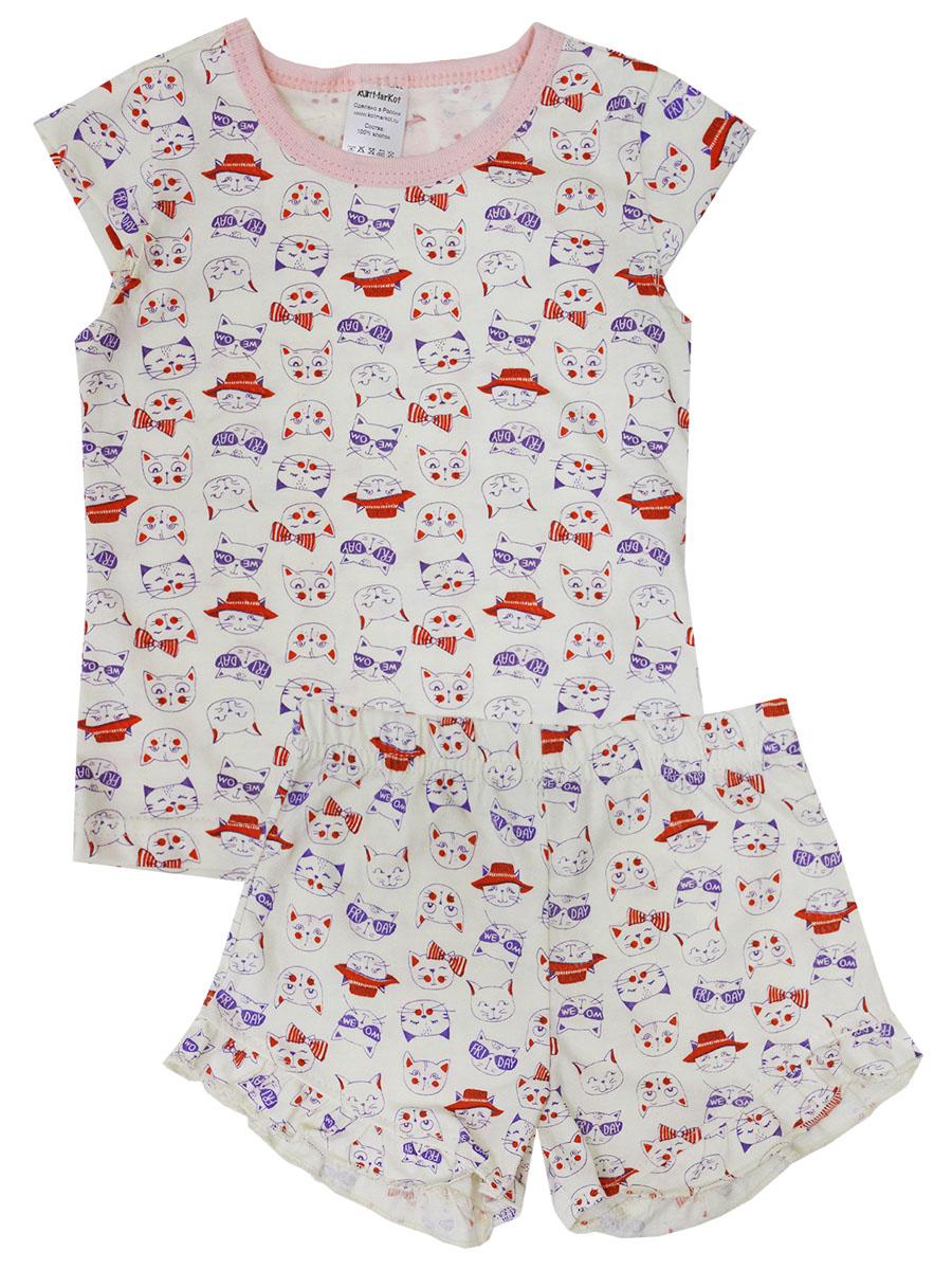 Пижама Котмаркот SLEEPY CHILD Котмаркот 2800615 размер 122