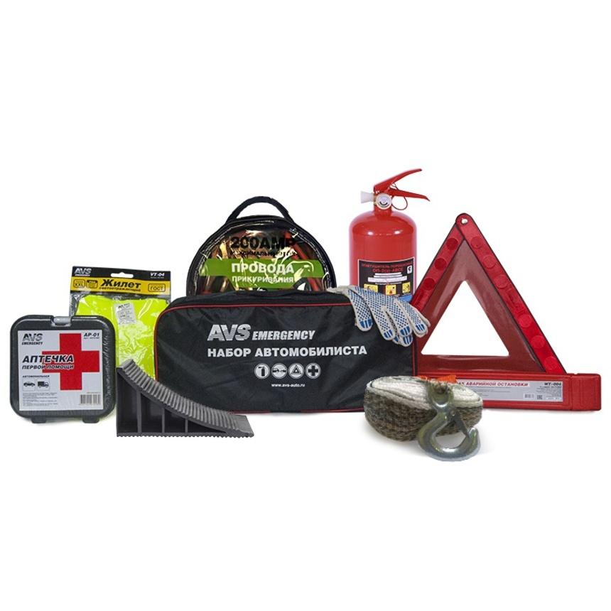 Набор автомобилиста AVS Emergency (9 предметов)