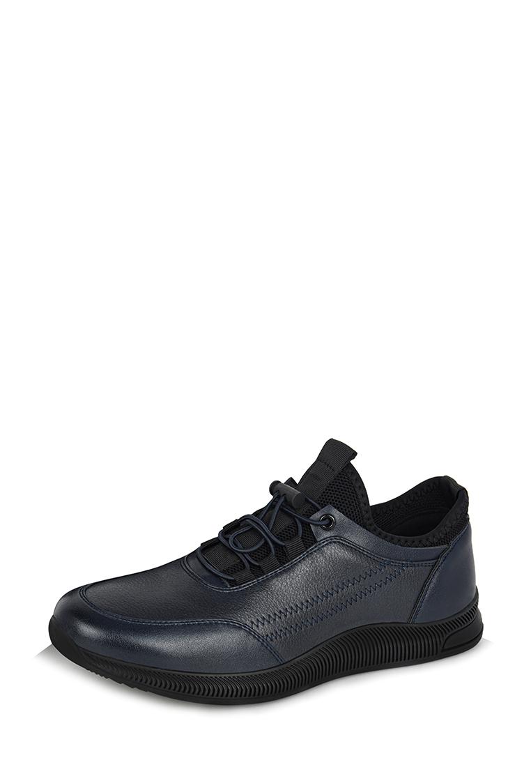 Кроссовки для мальчиков T.TACCARDI S6259010 р.39,  - купить со скидкой