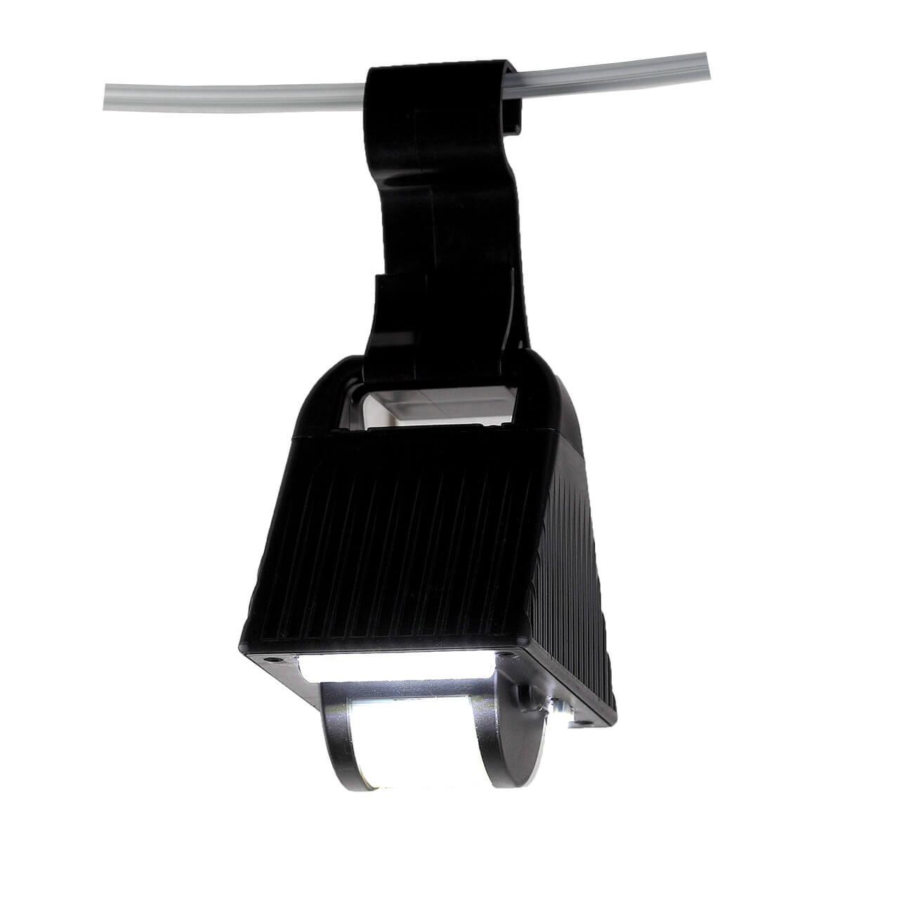 Подвесной светильник с датчиком движения, на солнечной