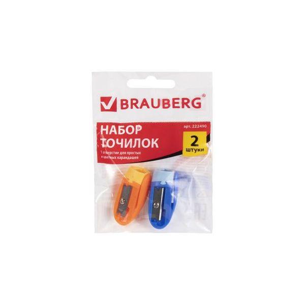 Купить Точилки BRAUBERG, набор 2 шт., ErgoСlip пластиковые с клипом в упаковке с подвесом ассорти, Greenwich Line,