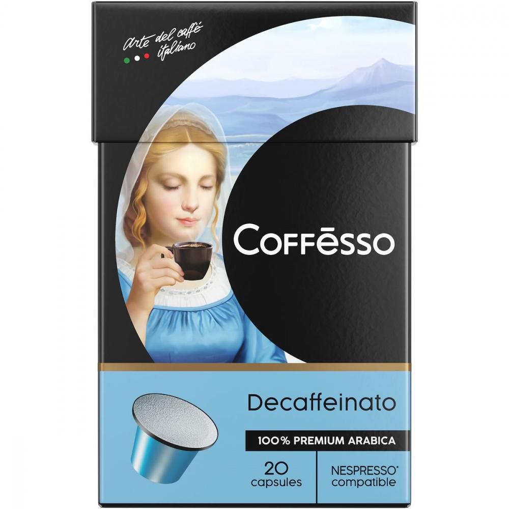 """Кофе в капсулах Coffesso """"Decaffeinato"""", для кофемашины Nespresso, 20 шт"""