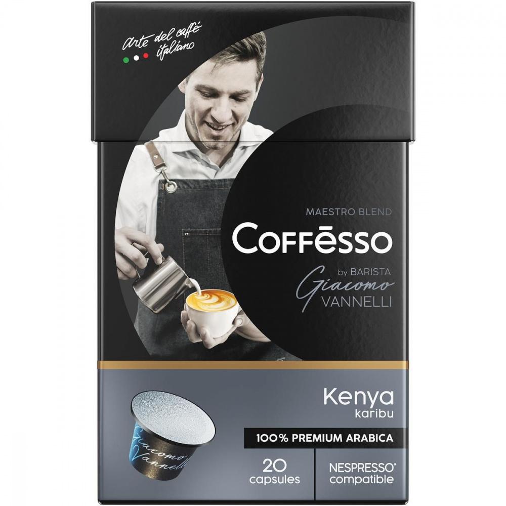 """Кофе в капсулах Coffesso """"Vannelli Black Kenia"""", для кофемашины Nespresso, 20 шт"""