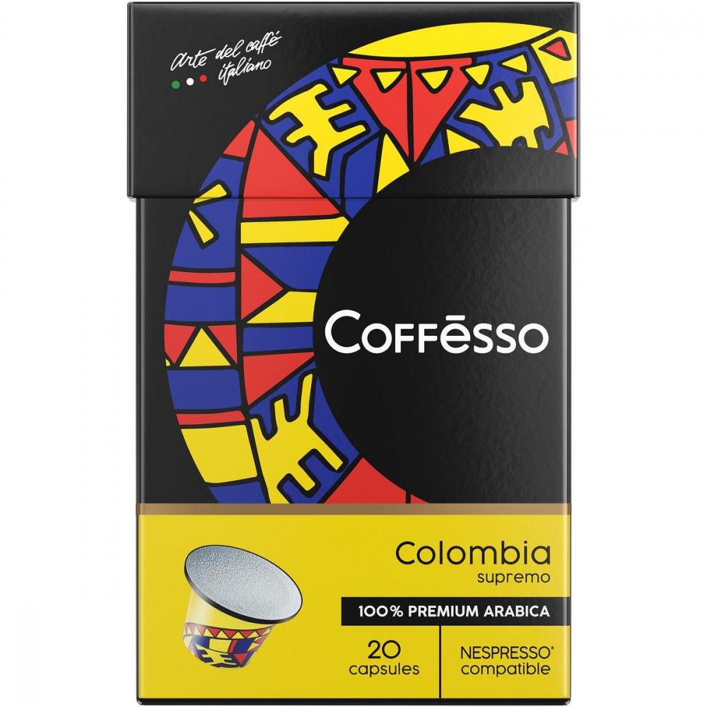 """Кофе в капсулах Coffesso """"Colombia"""", для кофемашины Nespresso, 20 шт"""