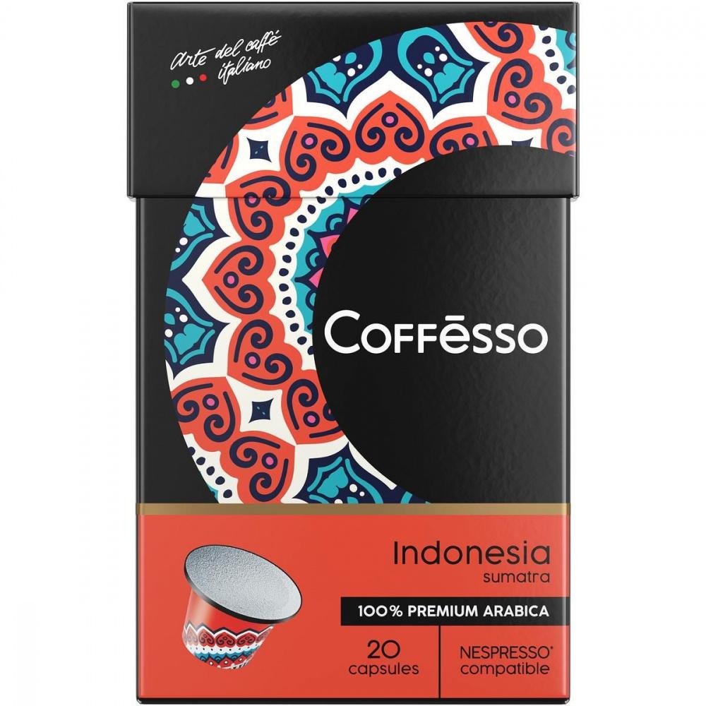 """Кофе в капсулах Coffesso """"Indonesia"""", для кофемашины Nespresso, 20 шт"""