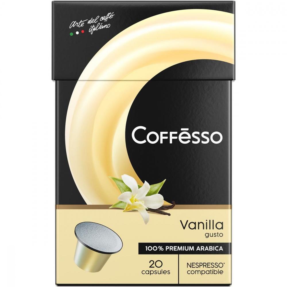 """Кофе в капсулах Coffesso """"Vanilla"""", для кофемашины Nespresso, ароматизированный, 20 шт"""