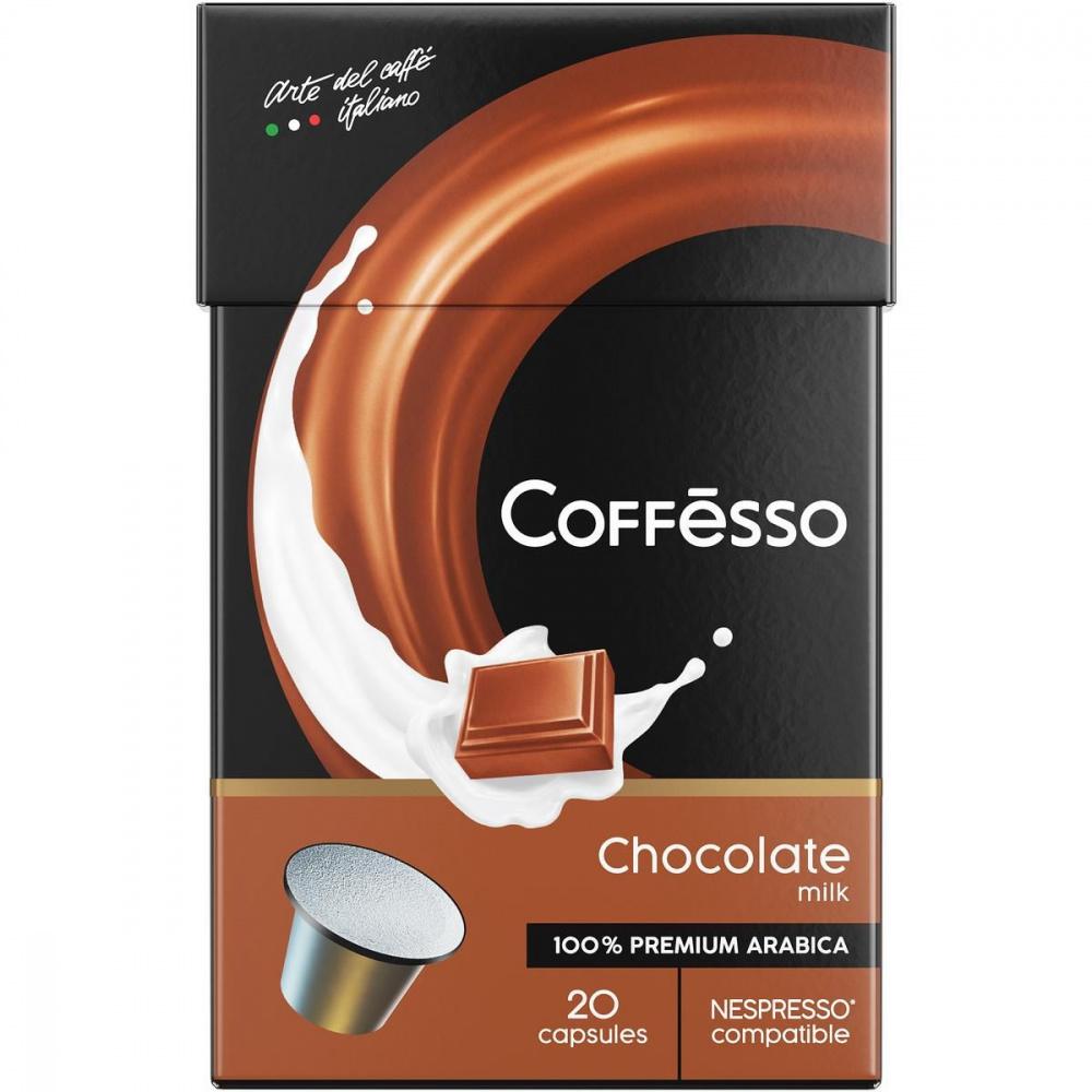 Кофе в капсулах Coffesso Milk Chocolate, для кофемашины Nespresso, ароматизированный, 20шт