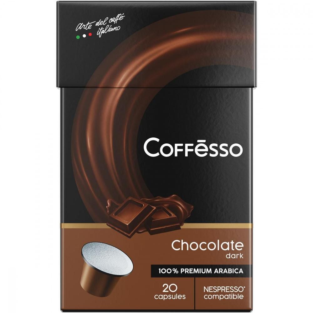 Кофе в капсулах Coffesso Dark Chocolate, для кофемашины Nespresso, ароматизированный, 20шт