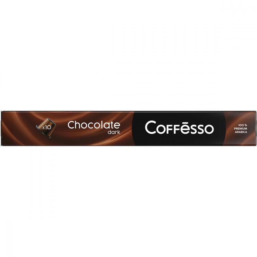 """Кофе в капсулах Coffesso """"Dark Chocolate"""", для кофемашины Nespresso,  10 шт"""