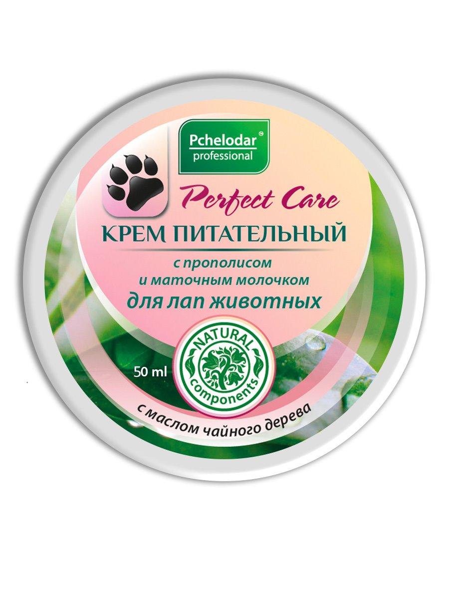 Защитный крем для лап Pchelodar Professional,