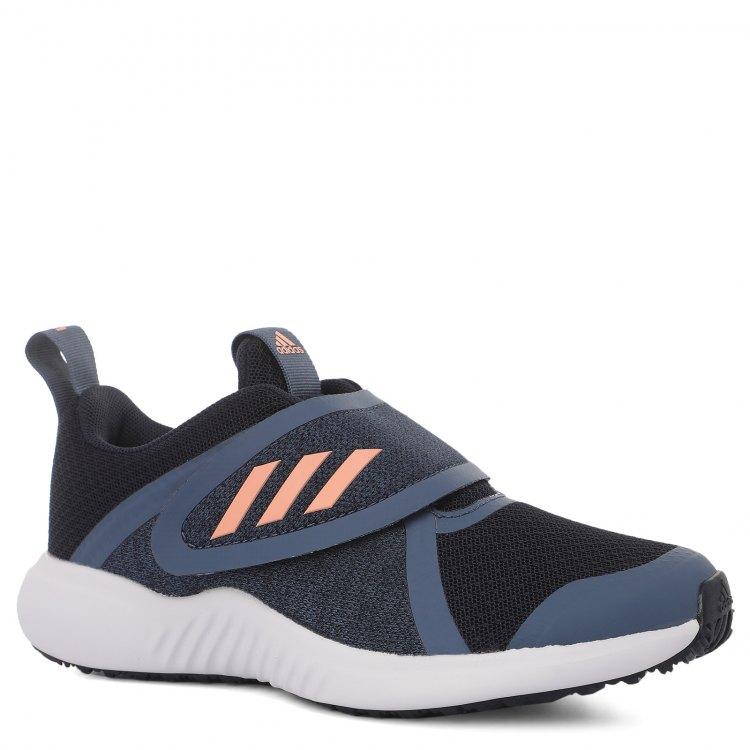 Купить FORTARUN X CF_2086059, Кроссовки для девочек Adidas, цв. серо-голубой, р.28, Детские кроссовки