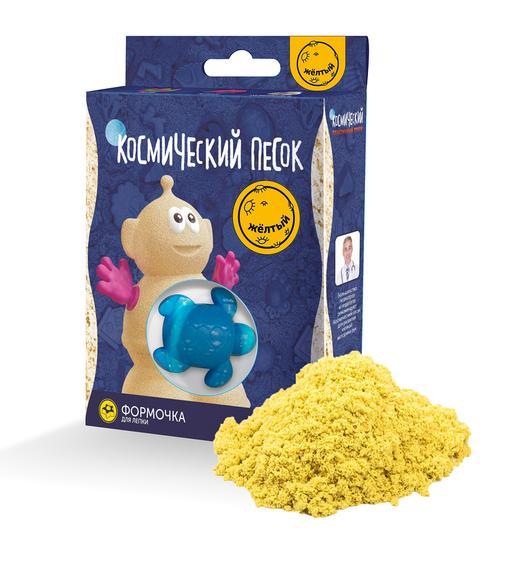 Купить Космический песок пластичный Желтый 150 г, Космический Песок,