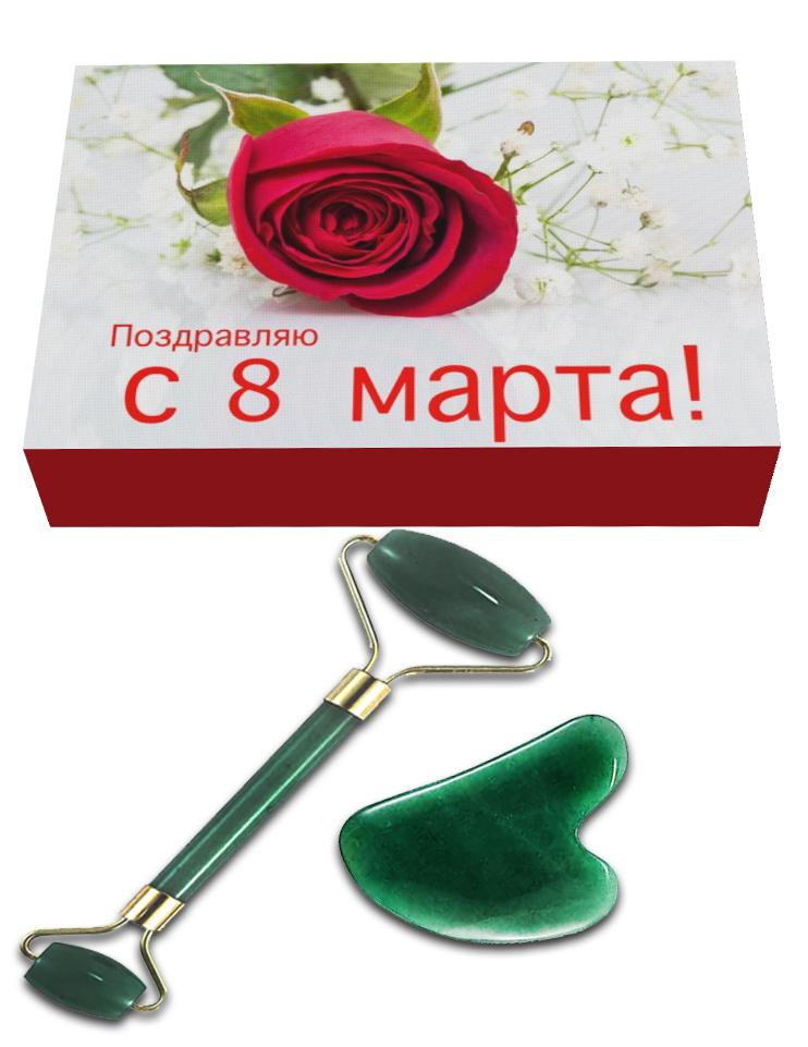 Подарочный набор к 8 Марта: массажный роллер