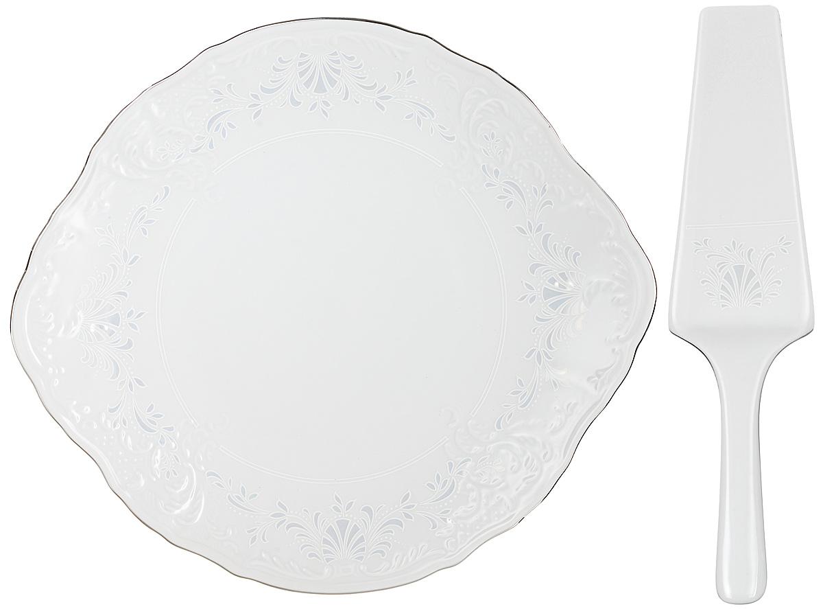 Тарелка для торта с лопаткой 27